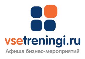 (c) Vsetreningi.ru